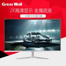 长城(GreatWall)32CL65V2/WS 31.5英寸 2K...