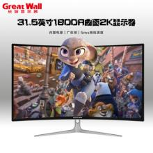 长城(GreatWall)32cl68KB/4 31.5英寸 2K ...