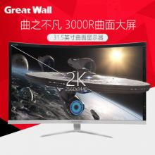 长城(GreatWall)32CL36R2/W 31.5英寸 2K ...