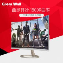 长城(GreatWall)27WL79RB/1 27英寸 曲面 液晶...