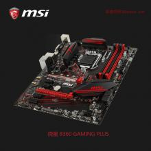 微星(MSI) B360 GAMING PLUS(VGA+DVI+H...