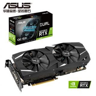 华硕 (ASUS)DUAL-GeForce RTX2060-O6G 雪豹