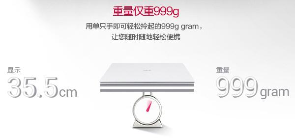 LG gram14 2020款轻薄笔记本电脑