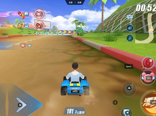 骁龙730G玩QQ飞车