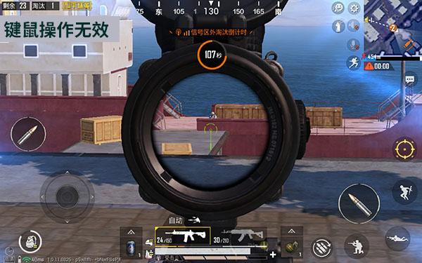 骁龙730G玩和平精英