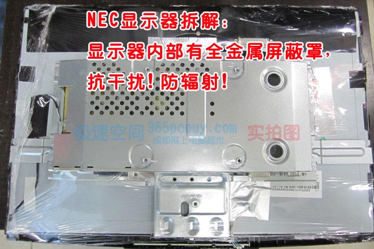 NEC2308